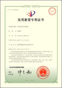 patent of lifting system