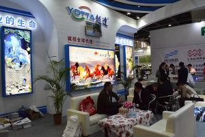 YOTTA on DPES 2017 Guangzhou