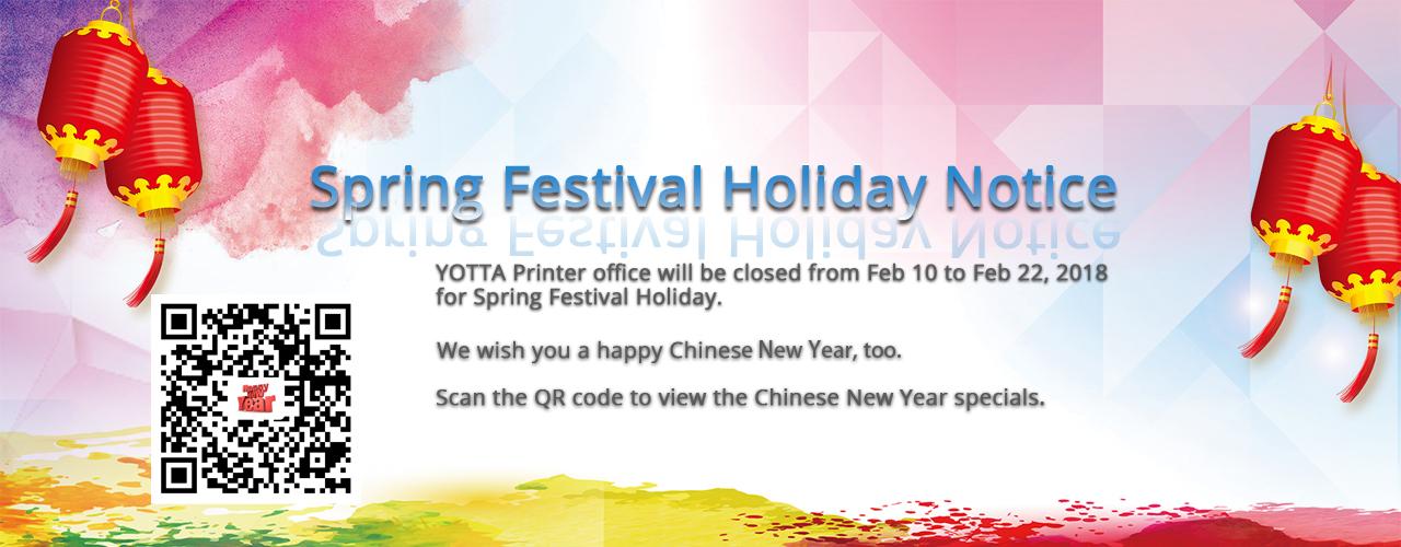 2018 Spring Festival Holiday Notice