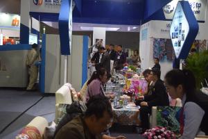 DPES Guangzhou 2016