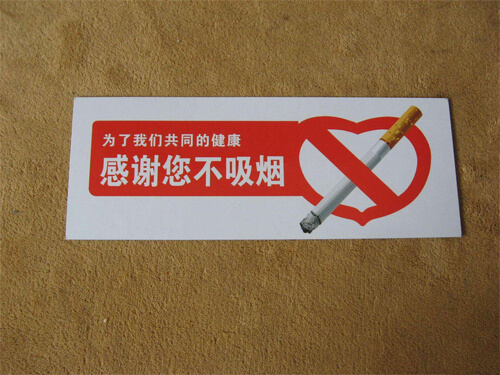plastic sign printing