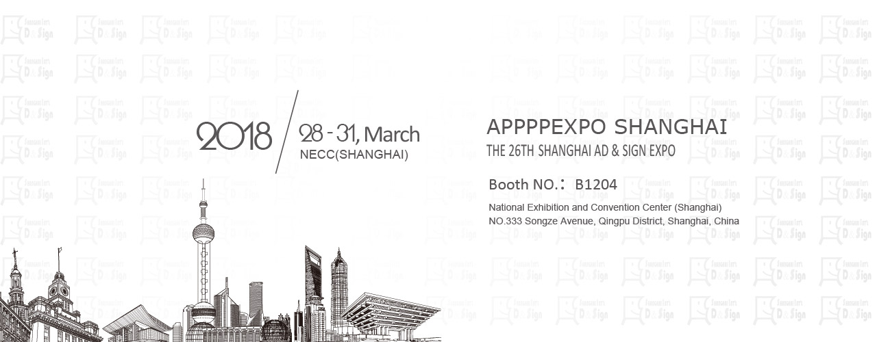 YOTTA invites you to visit us at apppexpo shanghai 2018