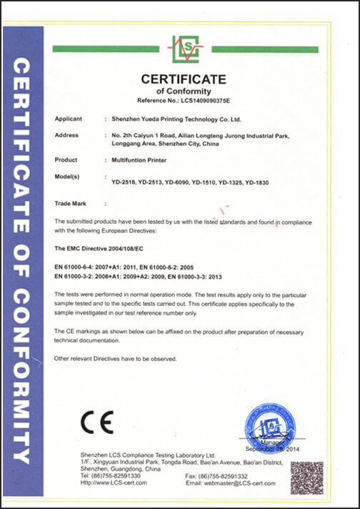 Electromagnetic compatibility certificate