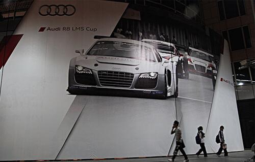 Indoor-advertising-banner