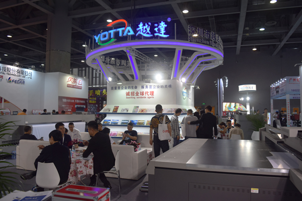 YOTTA-printer-at-DPES-Guangzhou-2018