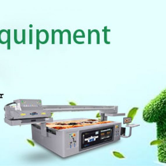 Does the UV printing equipment cause environmental pollution