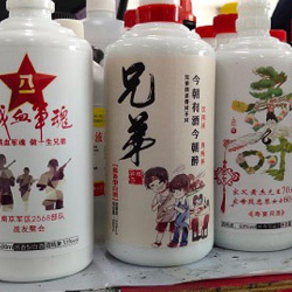 printing on glass bottles
