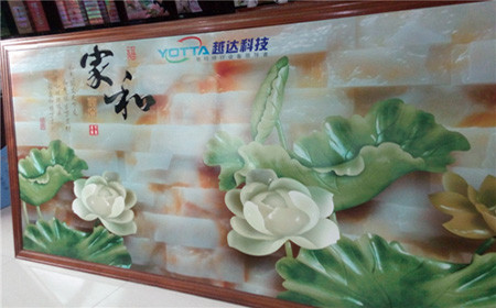 ceramic background wall printing