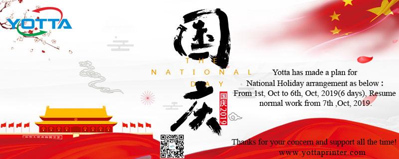 China national day 2019